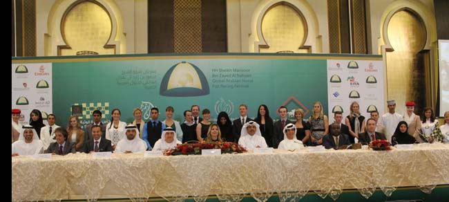press conference sheikha fatima bint mubarak lady jockeys championships