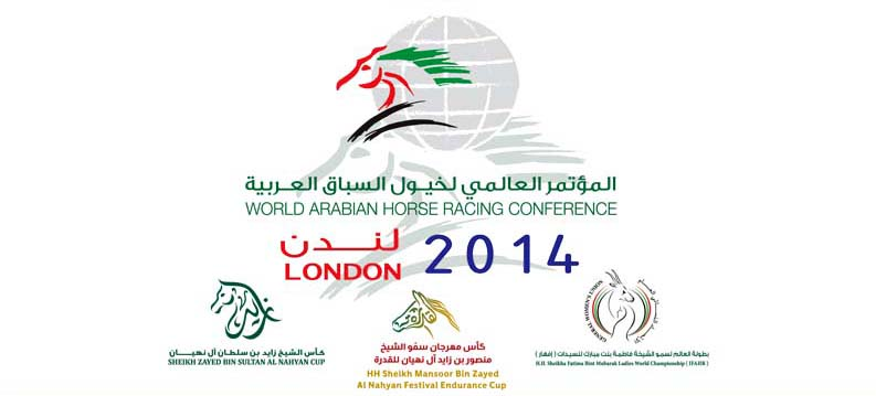 V World Conference of Arabian Horse Flat Racing