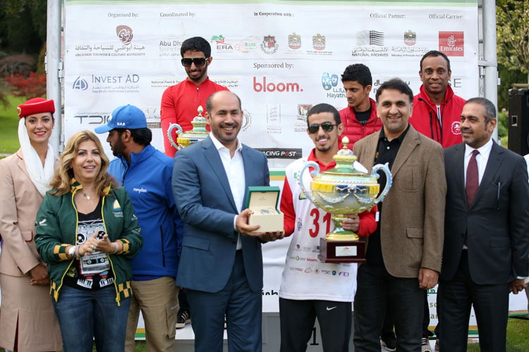 Prize distribution of 100-km HH Sheikh Mansoor Bin Zayed Al Nahyan Global Arabian Horse Flat Racing Festival Cup
